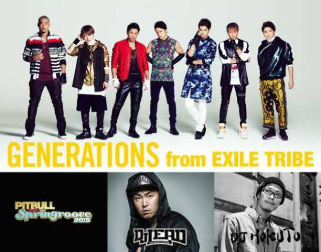 画像: SPRINGROOVE 2015、最終出演アーティスト発表!GENERATIONS from EXILE TRIBE出演決定