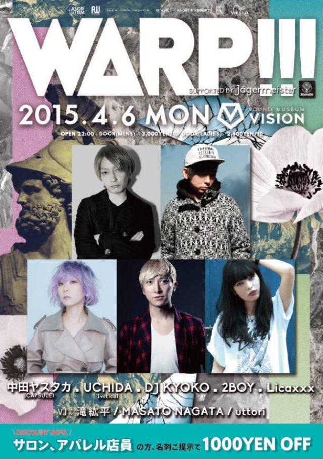 画像: 日本最大級のモンスターウィークデイパーティー「WARP!!!」にASOBI若手DJが集結