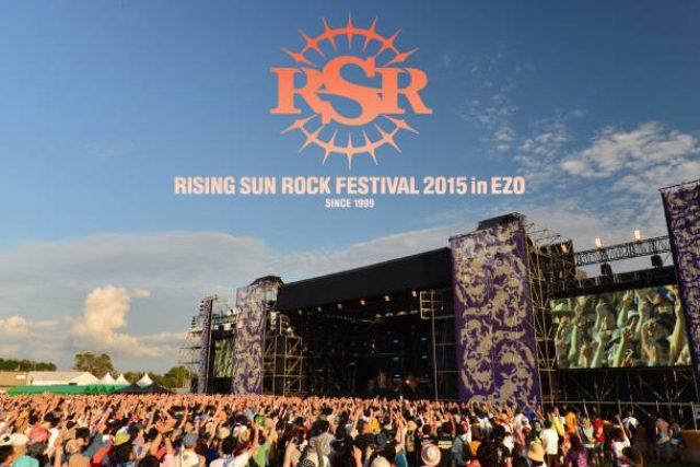 画像: 「RISING SUN ROCK FESTIVAL 2015」第1弾で安全地帯、佐野元春&THE COYOTE BANDら23組出演決定