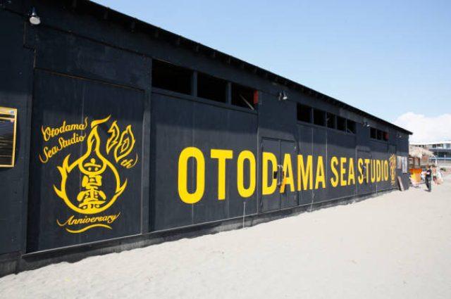 画像: 夏季限定・お祭り海の家「音霊 OTODAMA SEA STUDIO」パワーアップして今年も開催決定
