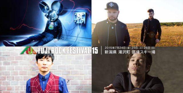画像: FUJI ROCK FESTIVAL'15、第6弾にデッドマウス、星野源、NATE RUESSら12組