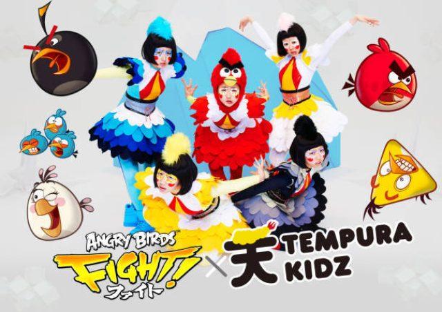 画像: TEMPURA KIDZが全世界で25億ダウンロードされたAngry Birdsと夢のコラボレーション