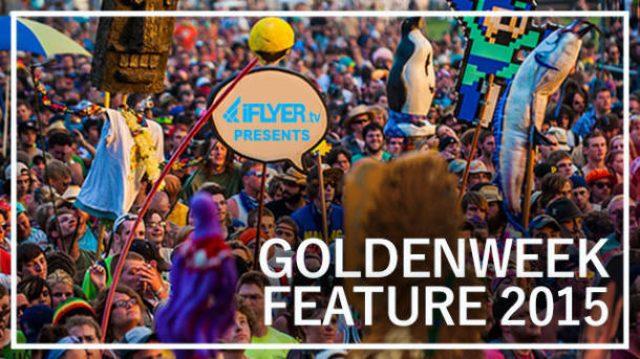 画像: 今年はどこが盛り上がる?iFLYERが最高の連休をお約束!GOLDEN WEEKイベント特集!