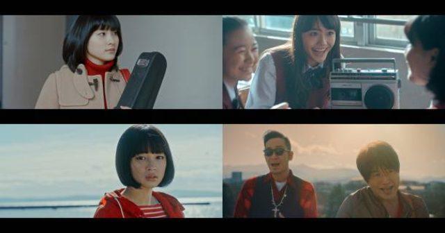 画像: コブクロ、新曲「hana」のPVに【土屋太鳳、松井愛莉、広瀬すず】出演