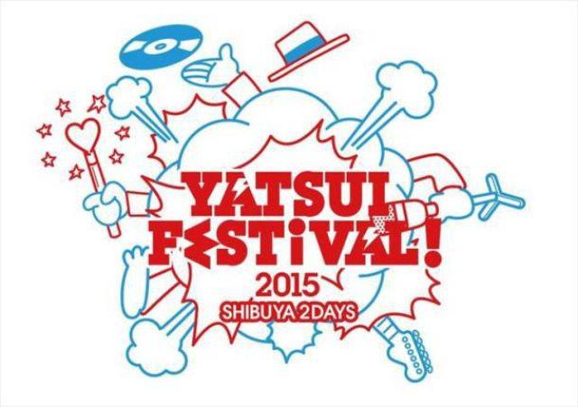 画像: DJやついいちろう主催「YATSUI FESTIVAL!2015」第4弾にエビ中、蛭子能収、サニーデイら64組