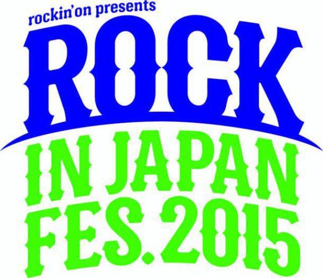 画像: ROCK IN JAPAN FESTIVAL、第1弾できゃりー、Perfume、MWAMら82組