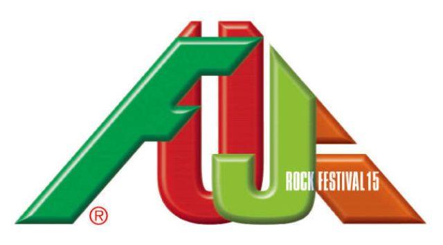 画像: フジロック・フェスティバル iFLYER eチケット発売中