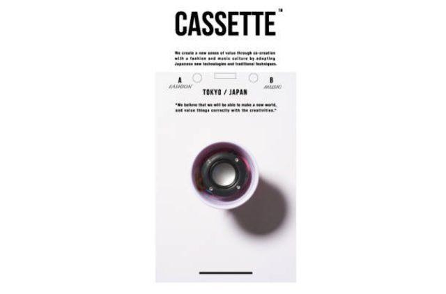 画像: クリエイティブレーベル 「CASSETTE WORKS」開始