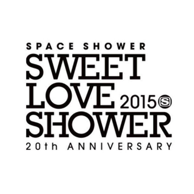 画像: Sweet Love Shower 2015、第5弾にandrop、きのこ帝国、Charら11組
