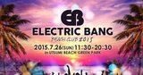 画像: 巨大ビーチクラブ・イベント「ELECTRIC BANG BEACH CLUB」がタイムテーブルを発表