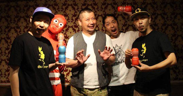 画像: 餓鬼レンジャー、新曲はケンドーコバヤシとの笑撃の共演作