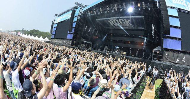 画像: 「ROCK IN JAPAN FESTIVAL 2016」開催決定