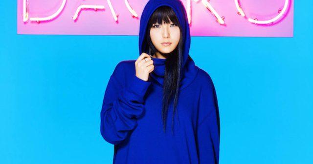 画像: DAOKO、ニューシングル「ShibuyaK / さみしいかみさま」ジャケ写で初顔出し