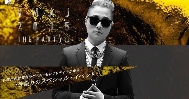 画像: MTV VMAJ 2015、最優秀ビデオ賞に三代目J Soul Brothers from EXILE TRIBEが受賞
