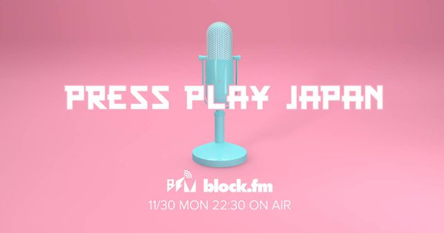 画像: block.fm が新たに立ち上げる、 海外向け英語放送ラジオ番組プログラム「PRESS PLAY JAPAN」とは?
