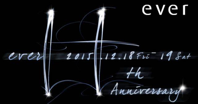 画像: 青山everが11周年を記念し12月18日、19日と2日間アニバーサリーイベントを開催!