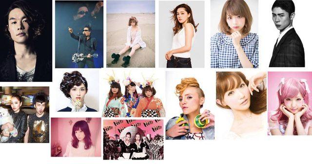 """画像: """"kawaii""""を更に新しい切り口で展開するプロジェクト!X'mas Special Party開催、全出演者発表!"""