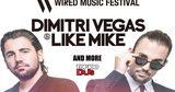 画像: Dimitri Vegas & Like Mike来日決定!iFLYER限定チケット先行抽選決定!