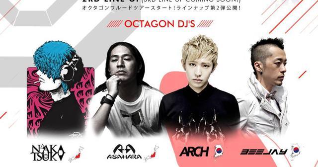 画像: OCTAGON WORLD TOUR in TOKYO、第2弾ラインナップ公開!