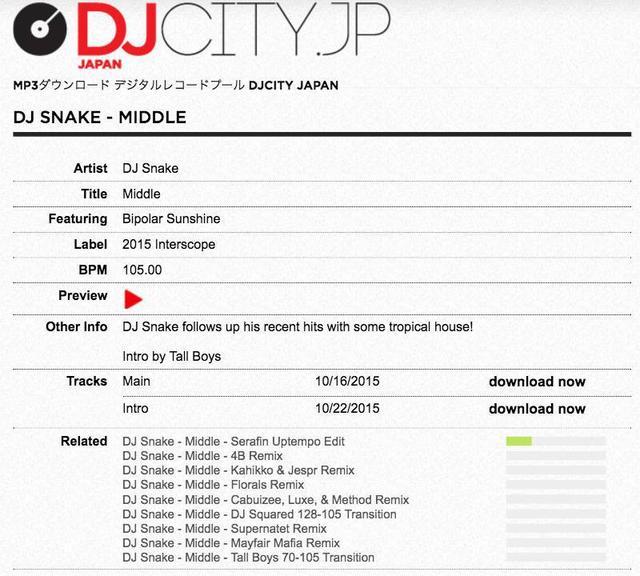 画像: Diplo(Major Lazer/JACK Ü )も愛用するレコードプール「DJCITY」を使ってみよう!