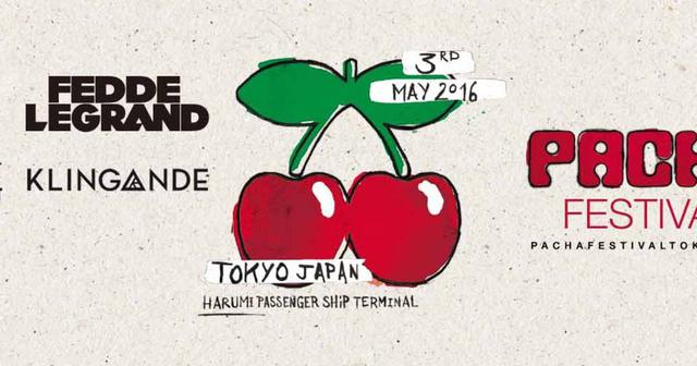 画像: 「PACHA FESTIVAL TOKYO 2016 KICK OFF」最終ラインアップ&タイムテーブル発表!