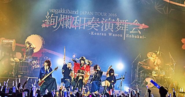 画像: 和楽器バンド、アメリカ西海岸ツアー開催決定!!全国ツアーの東京公演で発表!