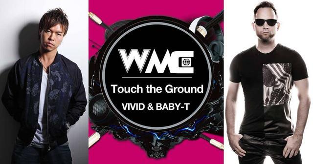 画像: CLUBからフェスまで活動する、人気DJ「VIVID」&「BABY-T」による初コラボオリジナル音源の登場!