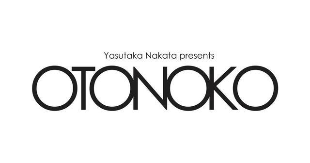 画像: 中田ヤスタカがプロデュースする 初の音楽フェス「OTONOKO(オトノコ)」が 故郷金沢で10月に開催決定!