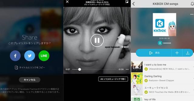 画像: Facebook上で音楽をシェア・試聴できる 「ミュージックストーリー(Music Stories)」が日本で提供開始!