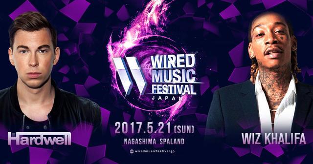 画像: WIRED MUSIC FESがウィズ・カリファ(Wiz Khalifa)をハードウェルとWヘッドライナーで発表!
