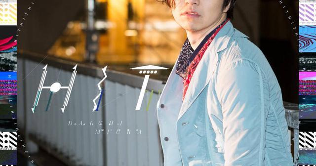 画像: 『三浦大知×TSUTAYA アルバム「HIT」発売記念プレミアムアコースティックライブ』開催決定!