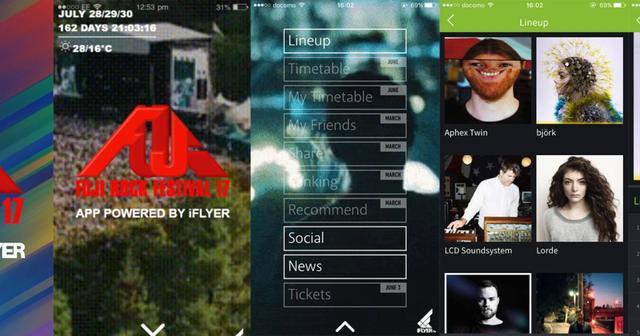 画像: フジロック第2弾発表!iFLYERよりフジロック公認アプリが遂にリリース!