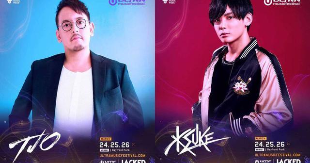 画像: いよいよ今週末に開催される「Ultra Music Festival 2017」日本からはTJO&KSUKEが出演!