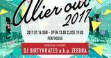 """画像: 200名限定!極上プール・パーティ「POOLSIDE COLOR """"ALIER"""" OUT 2017」が開催!"""