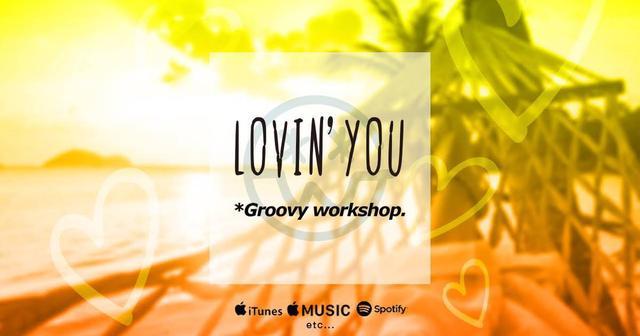 画像: *Groovy workshop.が、この夏フロア必須のトロピカル・ダンスチューン&トロピカルコンピCDをリリース!