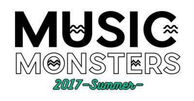 画像: DISK GARAGEによる音楽フェス「MUSIC MONSTERS 2017-summer-」第1弾ラインナップ発表!
