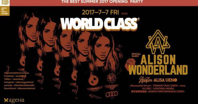 画像: Alison Wonderland、ファン待望の初来日公演!七夕の夜に世界基準パーティー「WORLD CLASS」に登場