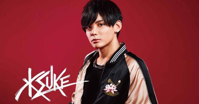 画像: 東京・お台場にて開催される「お台場ウォーターパークbyハウステンボス」にKSUKEの出演が決定!