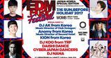 画像: 韓国のビッグクラブOctagonのレジデントDJとコラボした本格派EDMパーティがWOMBで開催!