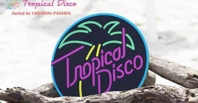 画像: ポップでチルなプレミアムパーティ「Tropical Disco」が大阪で開催決定!