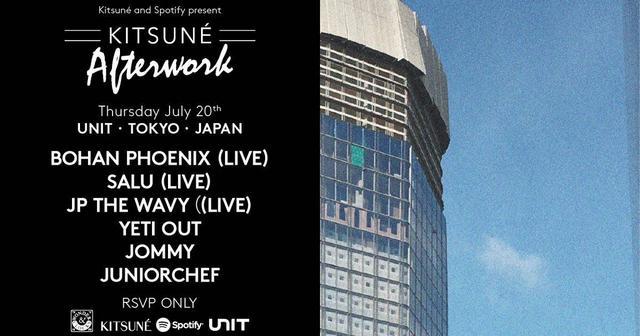 画像: 平日夜にグッドミュージックを楽しむ『Kitsuné Afterwork』の第二弾開催!