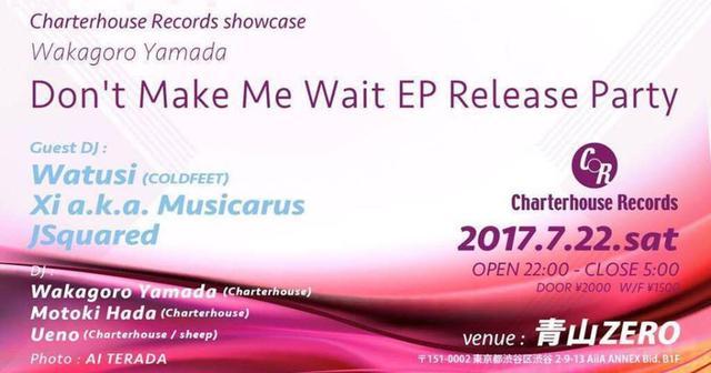 画像: Charterhouse Records所属Wakagoro YamadaのNEW EPリリースパーティが開催決定