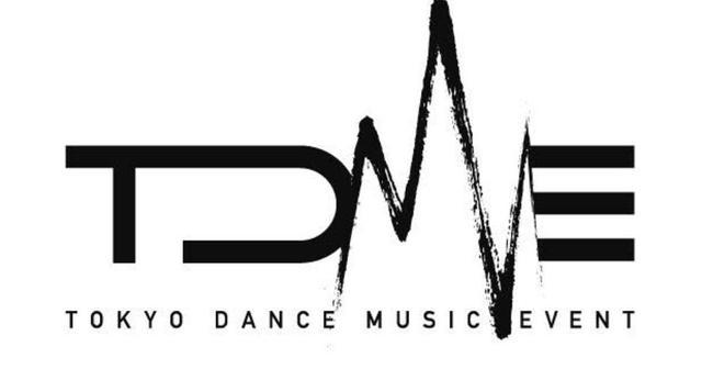 画像: ダンス・ミュージック国際イベント&カンファレンス「TOKYO DANCE MUSIC EVENT」開催決定