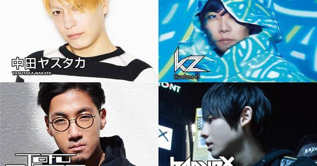 画像: 今週開催!YYY Vol.3 -CLUB EDITION-Presented by DJノブナガのタイムテーブルが解禁!
