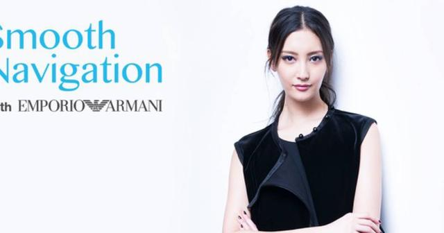 画像: block.fm『Smooth Navigation with EMPORIO ARMANI』菜々緒が赤裸々トーク!