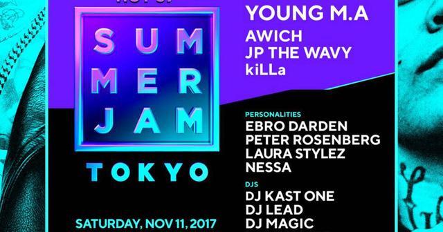 画像: 「HOT 97 SUMMER JAM TOKYO 2017」フルラインナップ発表!JEREMIH、KID INKらが出演