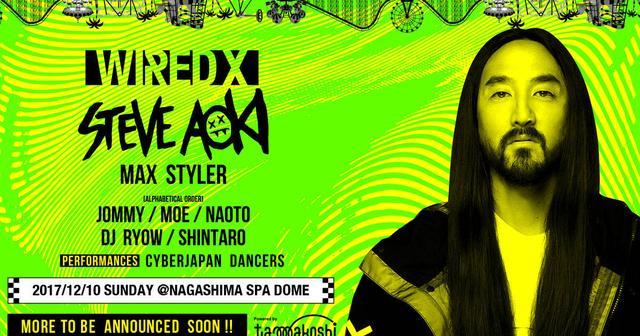 画像: WIRED MUSIC FESTIVAL番外編『WIRED X』ナガシマスパーランド内、スパードームで開催決定!