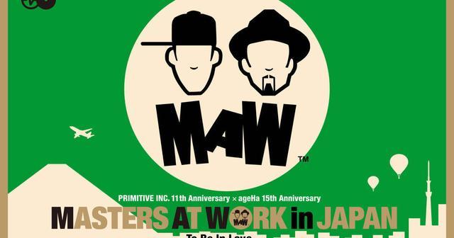 画像: ファミリーで楽しめるダンス・ミュージック・フェス「MASTERS AT WORK in JAPAN」追加ラインナップ発表