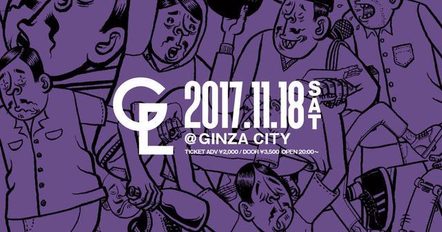 画像: HIPHOP、JAZZ、HOUSE...総勢100組のアーティストが銀座の街に集うストリートフェスティバル「GL」開催