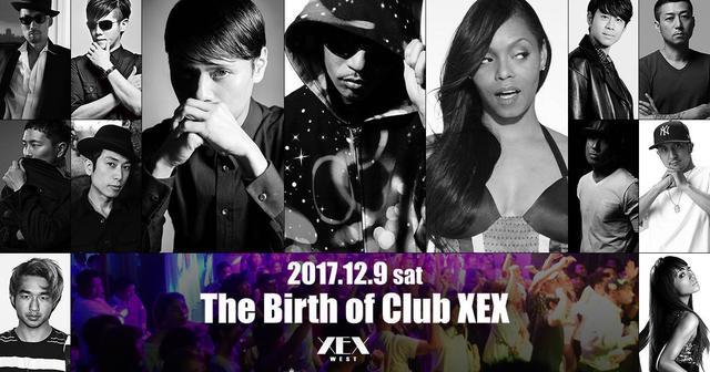 画像: XEX WESTにラウンジクラブが誕生!ローンチパーティ「The Birth of Club XEX」開催